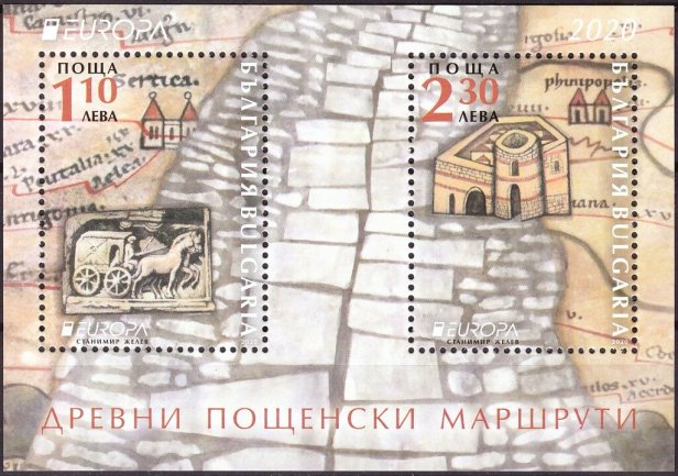 bulgaria ms