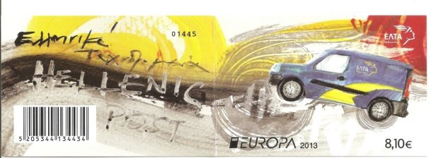 EUROPA-CEPT-Postal-Vehicles