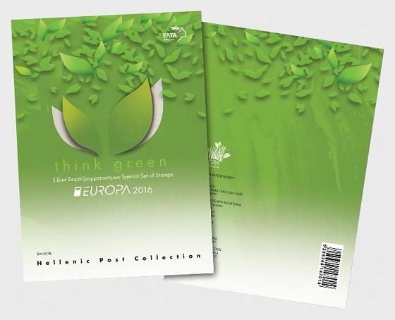 Greece Special Folder