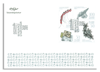Iceland 2015 Jewe FDC