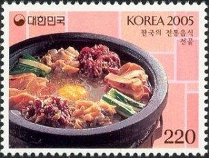 SOUTH KOREA 2005 - JEONGOL & HWAJEON DISHES