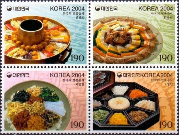 Korea 2004 Food