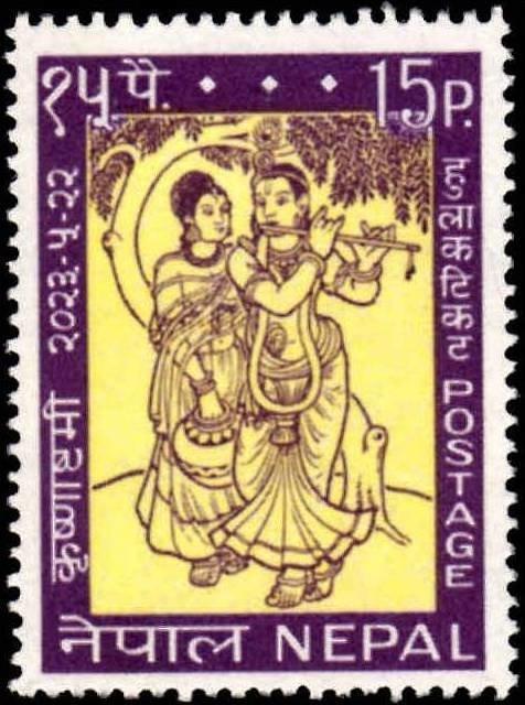 Nepal 1966
