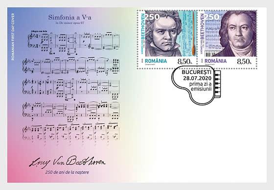 Romania Beethoven FDC