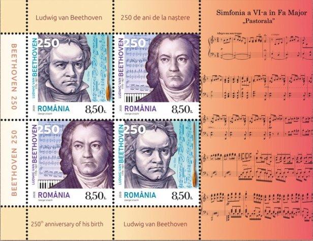 Romania Beethoven