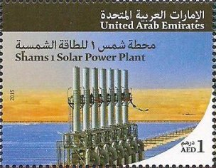 Shams-1-Solar-Power-Plant