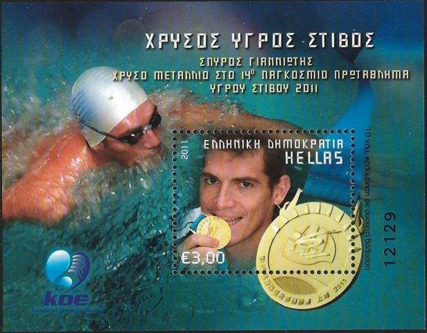 Spyros-Gianniotis---Gold-Medallist