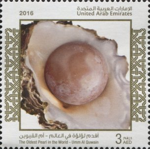 UAE 2016 -OLDEST PEARLS
