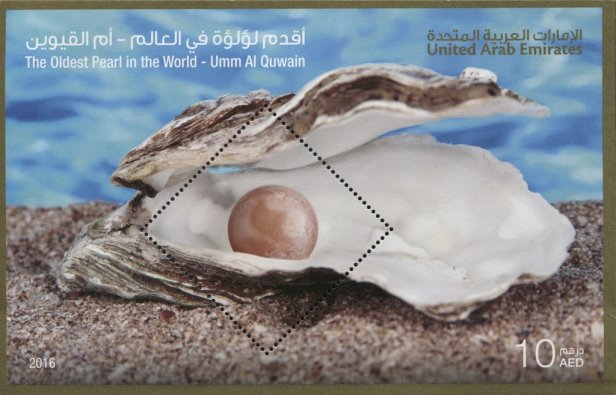 The-Oldest-Pearl-in-the-World---Umm-Al-Quwain