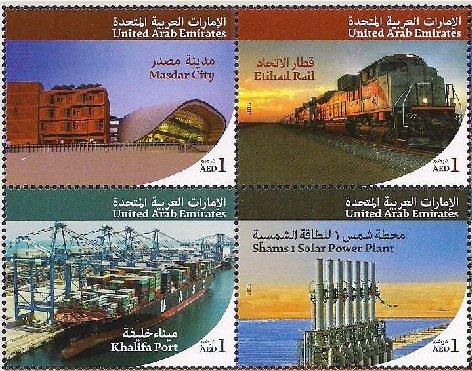 UAE Strategic Projects