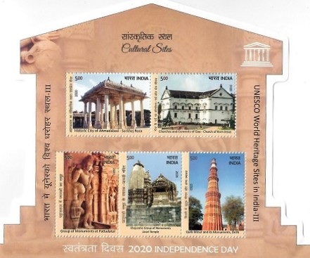 unesco-cultural-sites-stamps